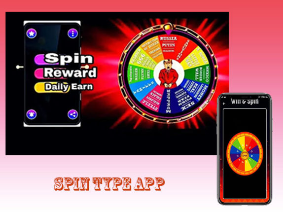 Spin Type App
